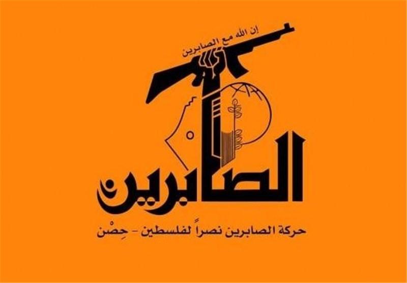 """حرکة """"الصابرین"""" تعزی بفقدان اَیة الله هاشمی رفسنجانی"""