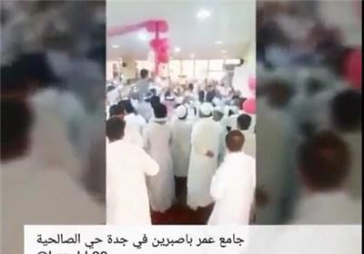 الرقص.. موضة جدیدة تضرب المساجد السعودیة