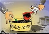 کاریکاتور/ قطر نفت پارس جنوبی را برد!!!