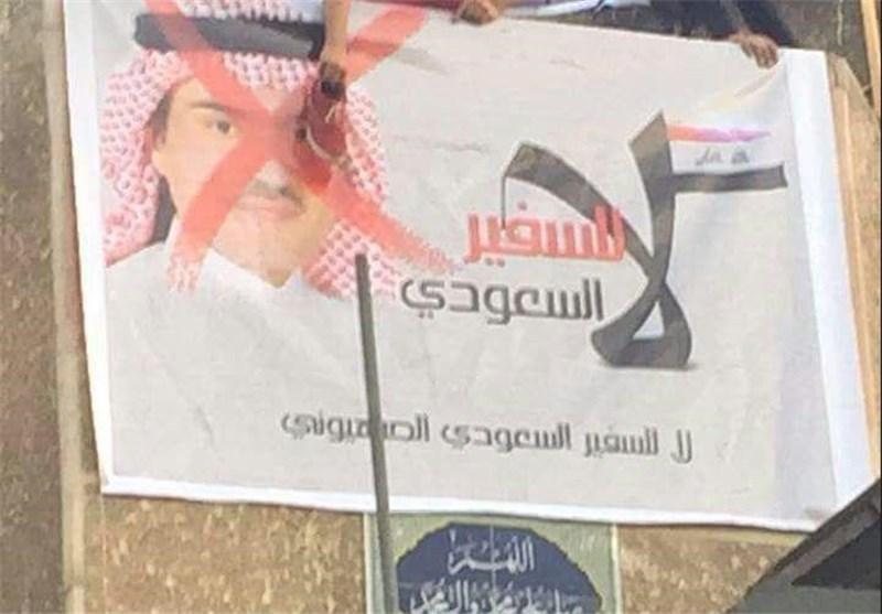 Irak'tan Suudi Arabistan'a: Büyükelçinizi Değiştirin