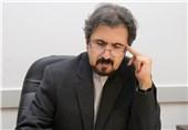 İran Bahreyn El-Vifak Cemiyetinin Kapatılmasına Tepki Gösterdi