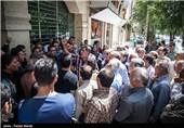 تجمع مال باختگان موسسه مالی اعتباری ثامن الحجج کرمانشاه