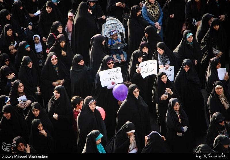 تجمع روز عفاف و حجاب