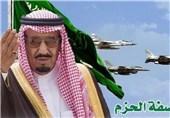 Haaretez: Suudi Arabistan Her Ay Yemen'deki Unsurlarına 5 Milyar Dolar Ödüyor