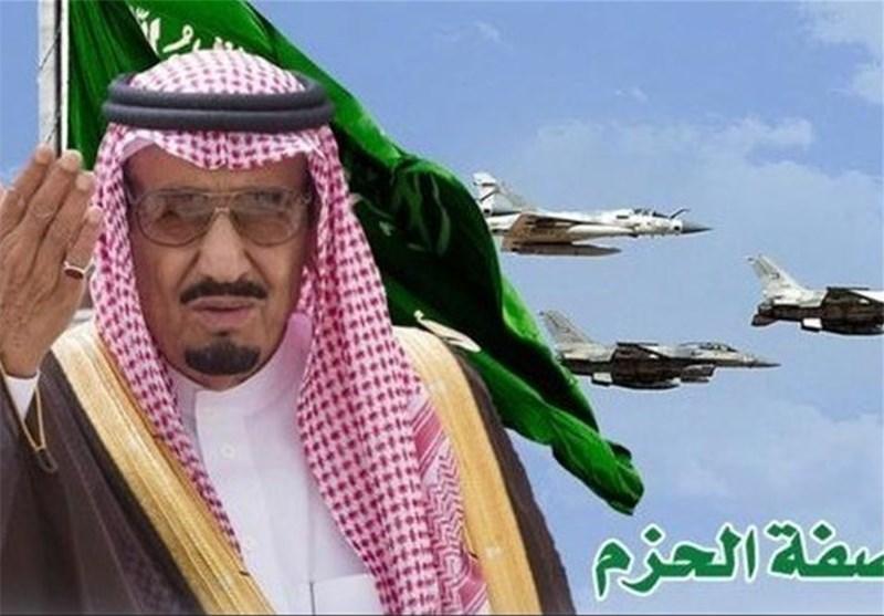 ہیومن رائٹس واچ: سعودی عرب یمن میں جنگی جرائم کا مرتکب ہوا ہے