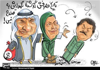 کاریکاتور/ تاریخ مصرف گذشته!