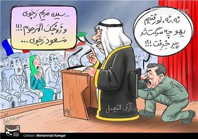 کاریکاتور/ زوج مرحوم ملعون !!!