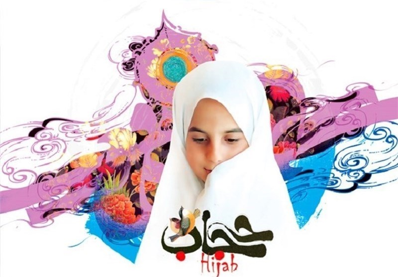 برندسازی اسلامی در راستای فرهنگ حجاب در استان قزوین گسترش یابد