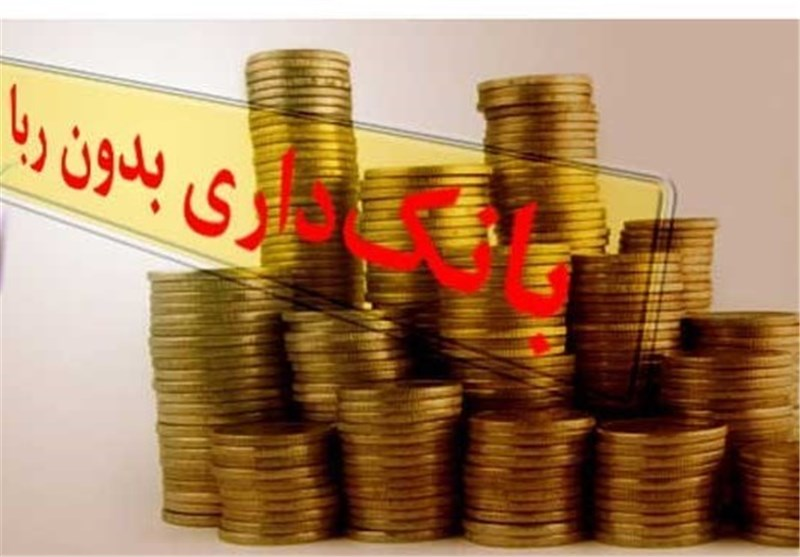 مخالفت فنی طیف وسیعی از معاریف و اساتید پول و بانک کشور با طرح مجلس