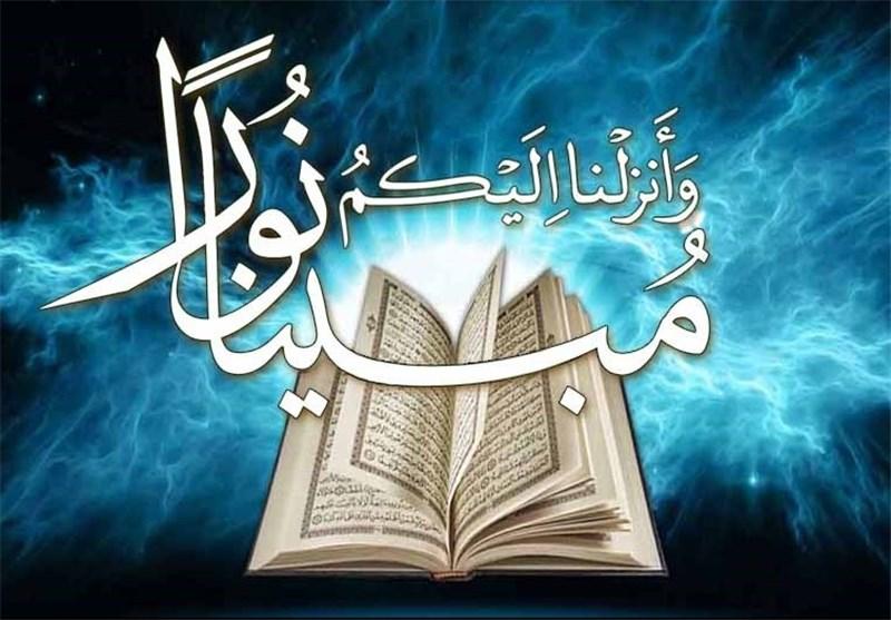 پاسخ علامه طباطبایی(ره) به شبهه عربی بودن قرآن