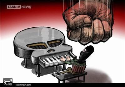 کاریکاتور/ سمفونی تروریسم