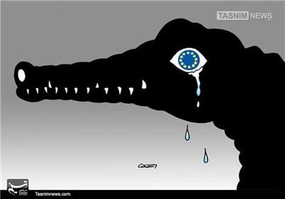 کاریکاتور/ اشک تمساح اروپا برای مهاجران