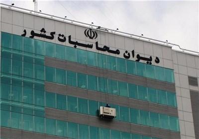 اختصاصی/ تخلف مالی 1,154 میلیارد تومانی وزارت نفت/ دیوان محاسبات برای زنگنه حکم صادر کرد