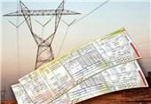 برنامه زمانبندی خاموشی برق در استان کرمانشاه اعلام شد