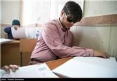 کنکور سراسری 95 در مجتمع آموزشی نابینایان محبی