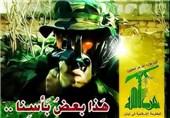 روایت حماسه القصیر و نبرد بزرگ مقاومت با شهادت 45 مجاهد لبنانی+فیلم