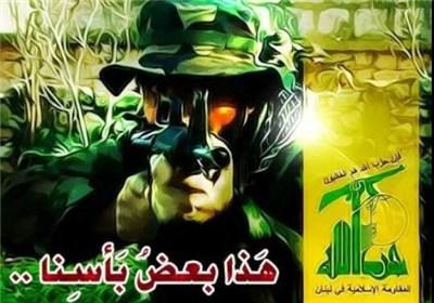 مفاجئات حزب الله فی حرب تموز.. الجزء الأول