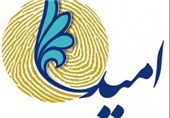 مسئولیت اعضای هیئت رئیسه فراکسیون امید تعیین شد