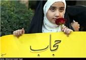 """تجمع """" من ححابم را دوست دارم"""" - مشهد"""