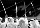 Af Örgütü: 12 Şii Mahkum Yakında İdam Edilebilir