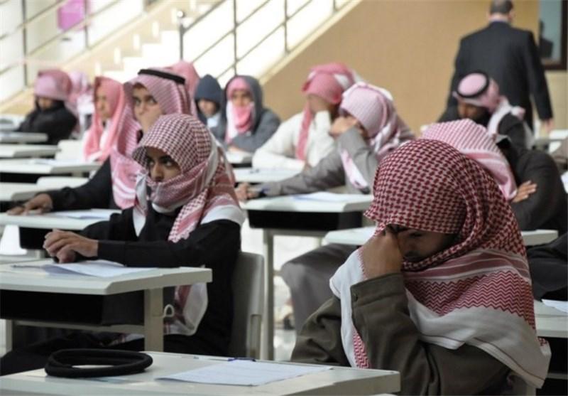 'Suudi Gençler İç İnkılâp İçin Çalışıyor'