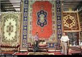 نمایشگاه فرش دستباف کشور در همدان