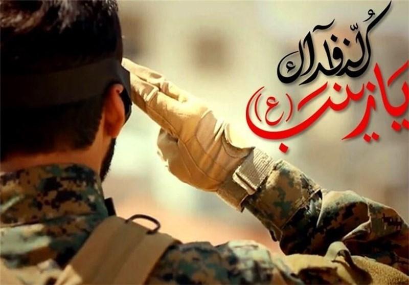 مدافع حرم/شهدای مدافع حرم/ شهید مدافع حرم