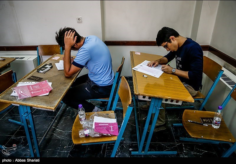 کنکور سراسری 95 در دانشگاه تهران