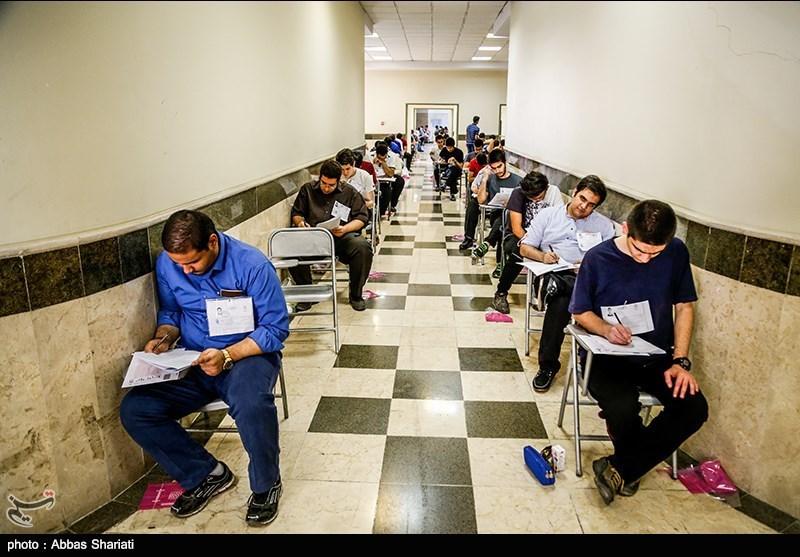 شرایط ثبتنام پذیرفتهشدگان آزمون سراسری سال ۹۵ در دانشگاهها