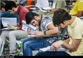 طرح تقویت بنیه علمی دانشآموزان در همه مقاطع تحصیلی استان بوشهر اجرا میشود 