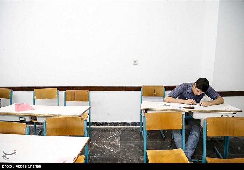 قبولی در دانشگاه دیگر یک رؤیا نیست اگر پول داشته باشید