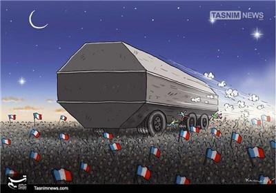 کاریکاتور/ رژه مرگ در نیس!!!