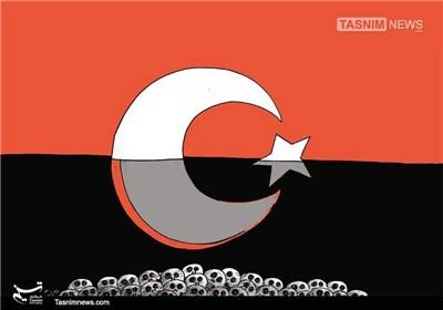 کاریکاتور/ نیمه تاریک در ترکیه
