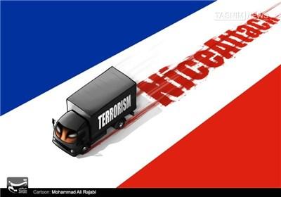 کاریکاتور/ کامیون داعش فرانسه را هم زیر گرفت!
