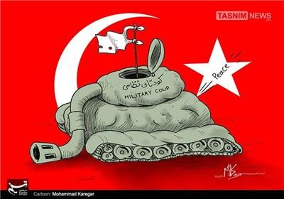 کاریکاتور/ کودتا لکه ننگی بر دموکراسی ترکیه