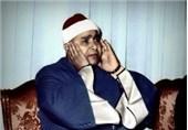 صوت / تلاوت «حمدی زامل» و «مصطفی اسماعیل» در محفل قرآنی مشترک