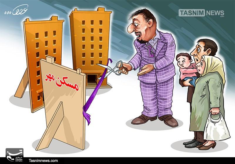 http://newsmedia.tasnimnews.com/Tasnim/Uploaded/Image/1395/04/27/1395042711503677881523510.jpg