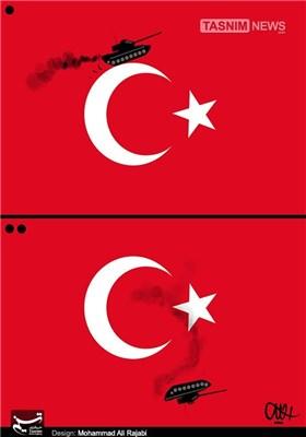 تلگرام فیلم ترکیه