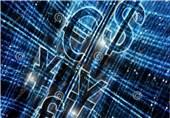 حمایت بانک مرکزی فرانسه از انتشار ارز دیجیتال
