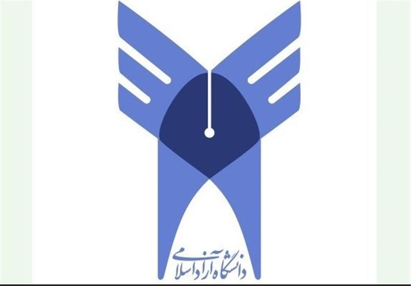 امتحانات روز چهارشنبه دانشگاه آزاد هم لغو شد