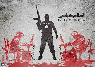 طرح/اسلام هراسی