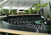 ماموریت «لاریجانی» به کمیسیون عمران برای بررسی زلزله «کرمان»