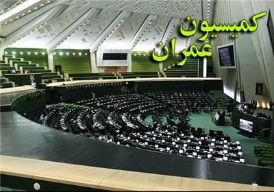 پیشنهاد کمیسیون عمران مجلس برای برداشت از صندوق توسعه ملی