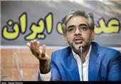 """ایران در استفاده از """"نیروی انسانی"""" و """"ثروت طبیعی"""" چه رتبهای دارد؟"""