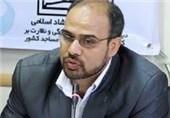 260 قاری و حافظ قرآن به مرحله کشوری مسابقات «مدهامّتان» راه یافتند