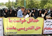 جمعی از معلمان «حقالتدریس» مقابل مجلس تجمع کردند