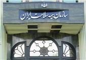 دو انتصاب جدید در دومین سازمان بیمهای بزرگ ایران