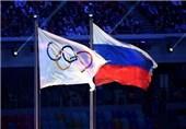 تاریخ دقیق اعلام رأی IOC در مورد روسیه مشخص شد