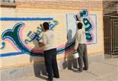 طرح هجرت دانشآموزی زنجان به دلیل عدم تامین اعتبار برگزار نمیشود