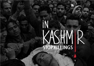 ایک اذان دینے پر 22 شہدا کی قربانی/ کشمیر کی تاریخ میں دلسوز واقعہ